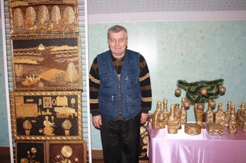Пономаренко А.Г. руководитель