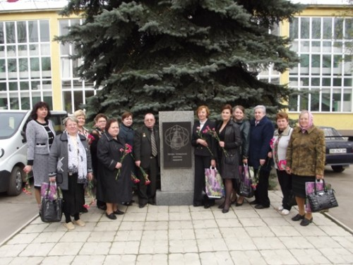 Клуб Чорнобыльськая Семья