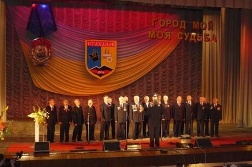 Народный хор ветеранов войны и труда «Гвардия»