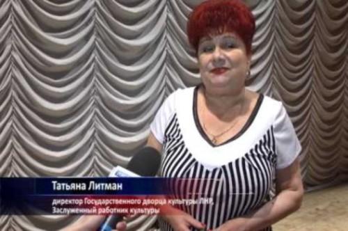 Tatyana-Litman-770x511_c