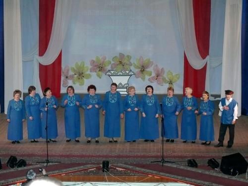 Народный фольклорный ансамбль Веселка